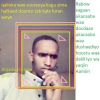 Abdirahman